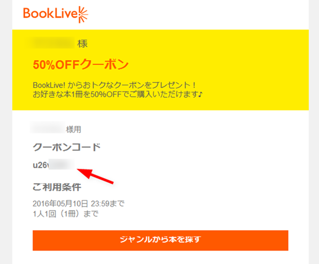 booklive_thumb-5
