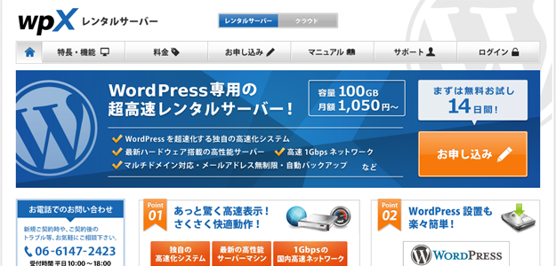 wpX、WordPress