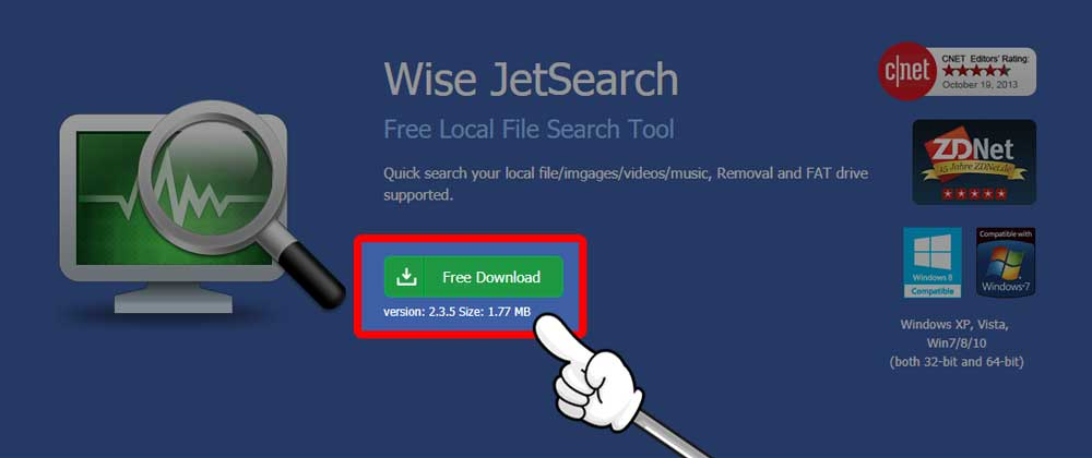 Wise JetSearchダウンロード